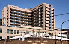 高知市病院企業団立高知医療センター